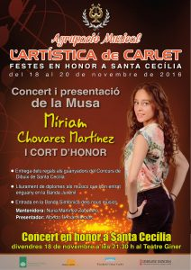 cartell-lartistica-2016